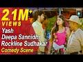 Jaanu Kannada Full Movie Comedy Scenes 8 | Yash, Deepa, Rangayana Raghu