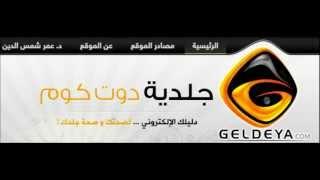 getlinkyoutube.com-هل الثعلبة معدية - الجزء الأول