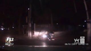 getlinkyoutube.com-ทุบโต๊ะข่าว : หมายจับล่าหนุ่มอ้างเป็นพลฯทัพฟ้าชนแล้วหนีแถมยิงสวนกระบะ คาดเมายา 20/01/60