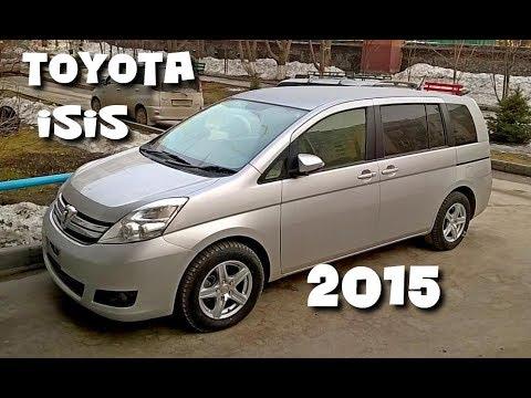 Toyota Isis 2015 отзыв Владельца. Отличный минивен для семьи