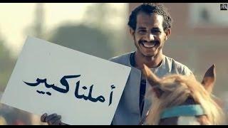 getlinkyoutube.com-حسين الجسمي - بشرة خير (فيديو كليب) | Hussain Al Jassmi - Boshret Kheir | 2014