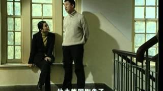 getlinkyoutube.com-走过幸福Through Happiness第1集(主演:孙红雷、周韵、丁志诚、严晓频)