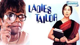 getlinkyoutube.com-Ladies Tailor (2006) - Rajpal Yadav - Kim Sharma - Superhit Comedy Film