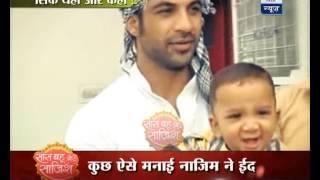 getlinkyoutube.com-Ahem reaches his home on Eid
