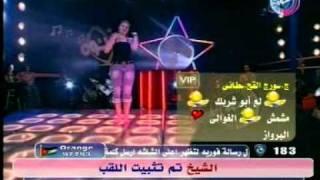 getlinkyoutube.com-موال _ ملاهي سوريا