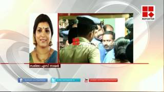 getlinkyoutube.com-PC George questioning Saritha S Nair