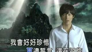 getlinkyoutube.com-胡歌Hu Ge-忘記時間-(DVD官方高清版)