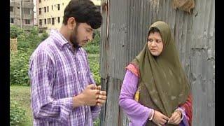 getlinkyoutube.com-Prottashar  Ful (প্রত্যাশার ফুল) Bangla Islamic Natok (Drama)
