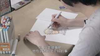getlinkyoutube.com-Masashi Kishimoto 岸本 斉史's drawing Naruto & Sasuke !