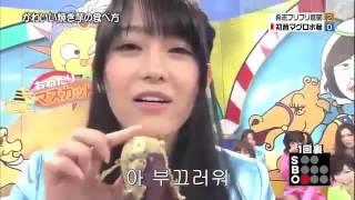 getlinkyoutube.com-일본 성진국 고구마 먹는 모습