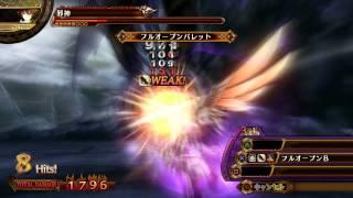 getlinkyoutube.com-Fairy Fencer F 045 - Unleashing Both Goddess And Devil