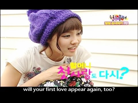 Invincible Youth | 청춘불패 - Ep.47: G7 became granddaughters for a day - Part 2