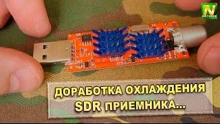getlinkyoutube.com-[Natalex] Доработка охлаждения SDR приемника...