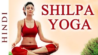 getlinkyoutube.com-Shilpa Yoga In Hindi ►For Complete Fitness for Mind, Body and Soul - Shilpa Shetty