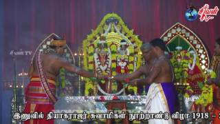 இணுவில் காரைக்கால் சிவன் கோவில் தேர்த்திருவிழா 06.08.2017
