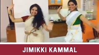 Jimikki Kammal - Dance Performance by Singers Srinidhi & Srimathi Chimu