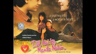getlinkyoutube.com-Dil Hain Ke Manta Nahin full movie l Aamir Khan, Pooja Bhatt