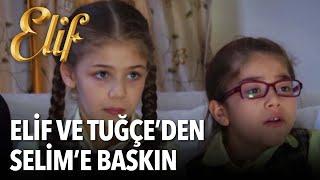 getlinkyoutube.com-Zeynep ve Selim film izlerken odaya Elif ile Tuğçe gelirse:)