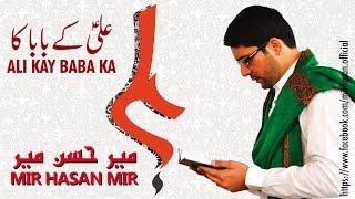 getlinkyoutube.com-Ali Kay Baba Ka | Mir Hussain Mir | Manqabat 2015 | Best Manqabat | Thar Production