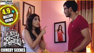 Rashmi Gautam Best Scenes Back to Back    Latest Telugu Movie Scenes    Shalimarcinema