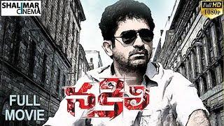 Nakili (Naan) Latest Telugu Full Length Movie 2016 || Vijay Antony, Rupa Manjari || Shalimarcinema