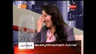 getlinkyoutube.com-الفنان سيد بدرية يعاكس المذيعة لبني عسل علي الهواء