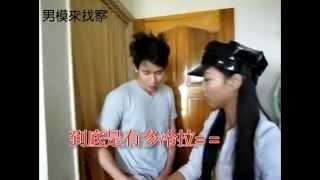 getlinkyoutube.com-全民猛男 小彭于晏睡覺被突擊 性感破表 01