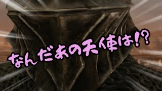 getlinkyoutube.com-【ダークソウル2】そろそろ本気でダークソウル2【ゆっくり実況】