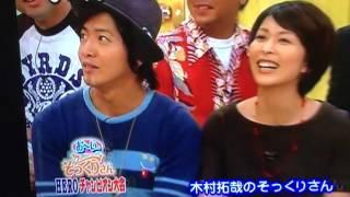 getlinkyoutube.com-SMAPキムタクそっくり チャンピオン
