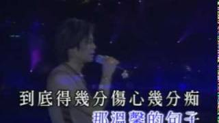 getlinkyoutube.com-幾分傷心幾分痴-王傑