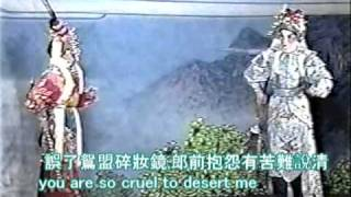 getlinkyoutube.com-狄青闖三關之追夫〔上〕The Chase Of A Runaway Husband  (1) (English subtitles)