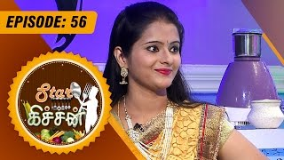 getlinkyoutube.com-Star Kitchen - | (07/09/2015) | Actress Hari Priya Special Cooking - [Epi-56]