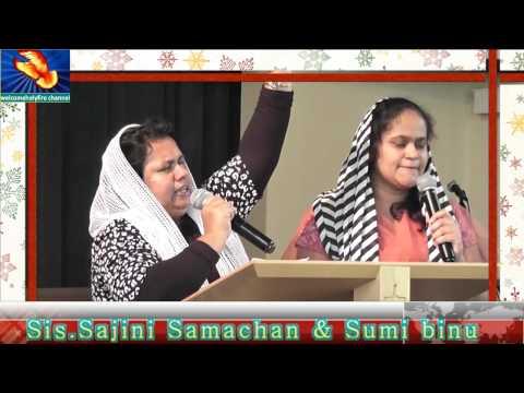 BIBLE MESSAGE BY.Sis SAJINI SAMACHAN & SUMI BINU IN IMMANUEL CHURCH OF GOD STOKE ON TRENT UK
