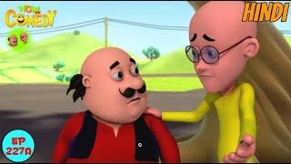 Hum Chor Nahin - Motu Patlu in Hindi - 3D Animated cartoon series for kids - As on nick