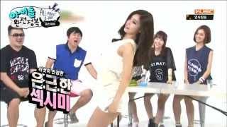 getlinkyoutube.com-소진 은근한 섹시 댄스 Sojin Dance 한우 채끝살 먹방 140504 걸스데이 아이돌 완전정복 E13 Girl's Day funny