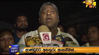 Commenting political parties protest in Hambantota