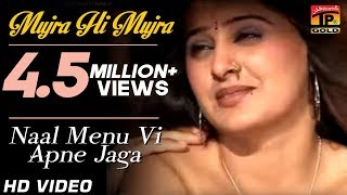 getlinkyoutube.com-Naal Menu Vi Apne Jaga - Mujra Hi Mujra - Album 9 - Official Video
