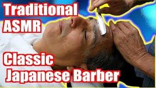 Classic 床屋さん Japanese Barbershop - Cut & Shave [ASMR] - Handheld DSLR - Take 2 width=