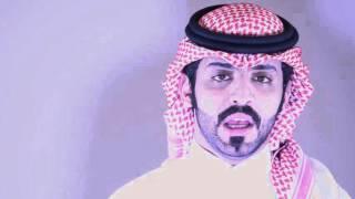 يا وجودي - محمد بن ناصر الحربي