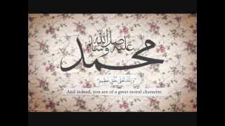 getlinkyoutube.com-قصيدة حسان بن ثابت رضي الله عنه في مدح الرسول ﷺ بصوت القارئ إدريس أبكر