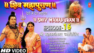 getlinkyoutube.com-Shiv Mahapuran - Episode 16