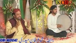 getlinkyoutube.com-Naseeba khol de mera ORIGINAL Irfan Haidari