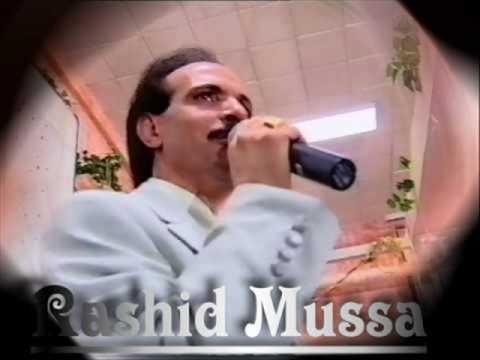 Rashid Moussa - Njoum el Sama aljin