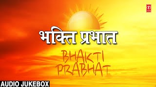 getlinkyoutube.com-Morning Bhakti Bhajans Best Bhajans from Films I Full Audio Songs Juke Box
