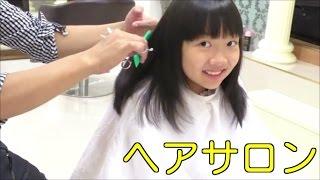 getlinkyoutube.com-★hair salon「head spa&hair cut」★美容室でヘッドスパ&ヘアカット★