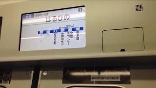 getlinkyoutube.com-【レア】各駅運用に16000系が充当 【トレインビジョン】