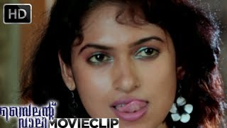 getlinkyoutube.com-Silent Valley | Malayalam Movie 2012 | Romantic Scene [HD]