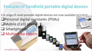 getlinkyoutube.com-تكنولوجيا المعلومات م 2 ج1  | ICT - Hardware | قناة A-Soft التعليمية
