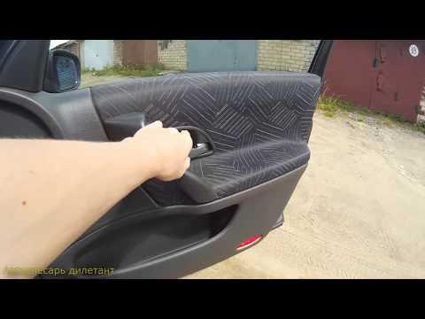 Как снять обшивку двери. Laguna 2 Renault