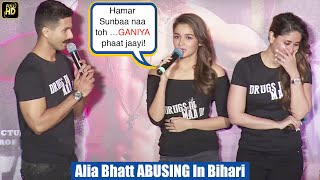 Alia Bhatt ABUSING In Bihari   Udta Punjab Dialogue